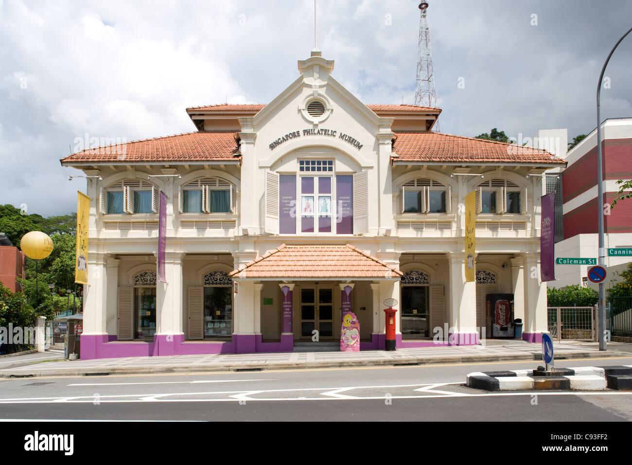 Singapore Philatelic Museum - Stock Image