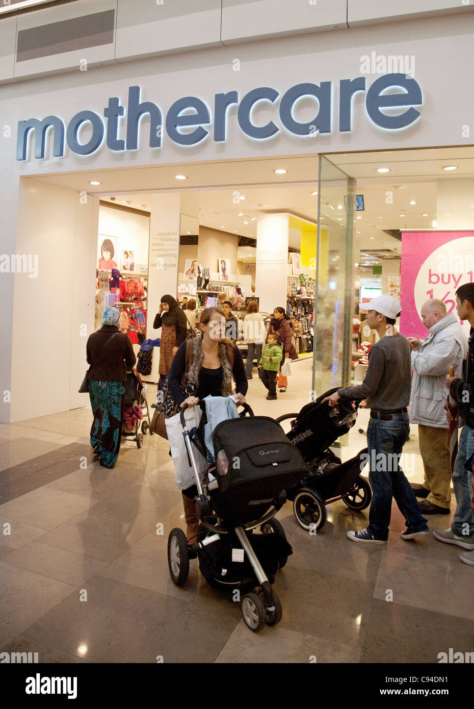 Mothercare store, Westfield shopping centre Stratford london UK - Stock Image