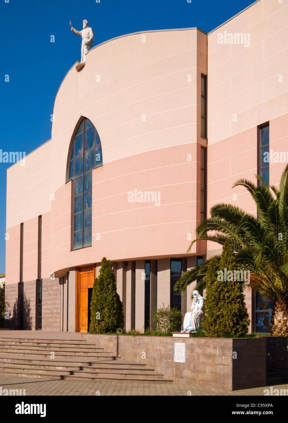 Saint Paul's Cathedral, Tirana, Albania Stock Photo