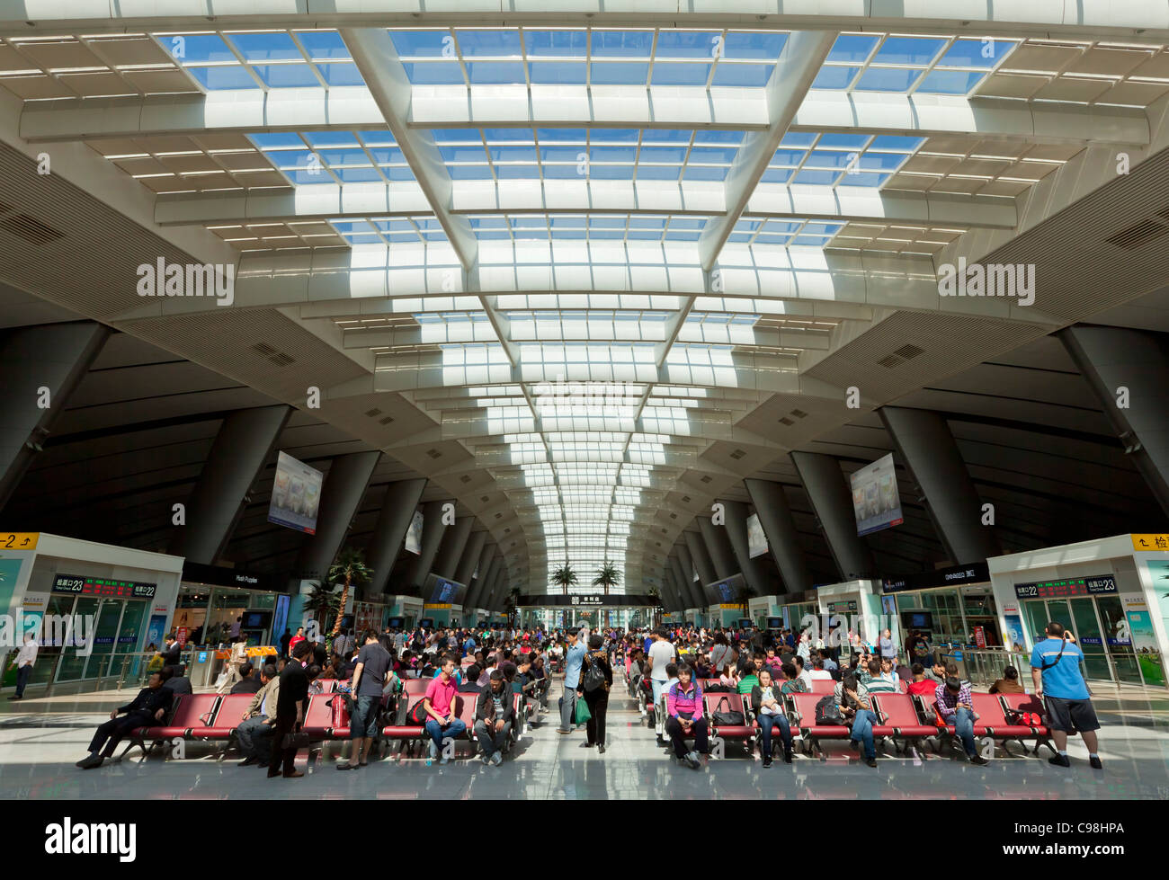 Interior of Beijing South Railway Station, Beijing, PRC, People's Republic of China, Asia - Stock Image