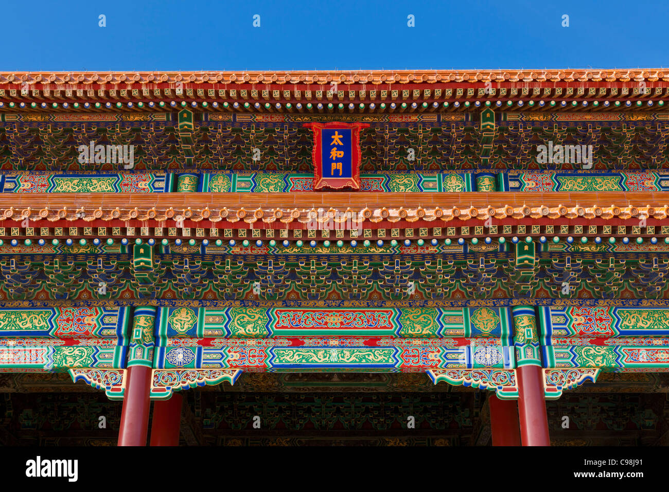 Gate of Supreme Harmony Detail, Outer Court, Forbidden City, Beijing, Peoples Republic of China, Asia - Stock Image