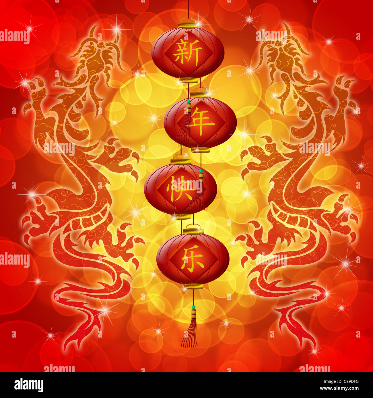 Double Archaic Dragons with Happy Chinese New Year Wishes Text on ...