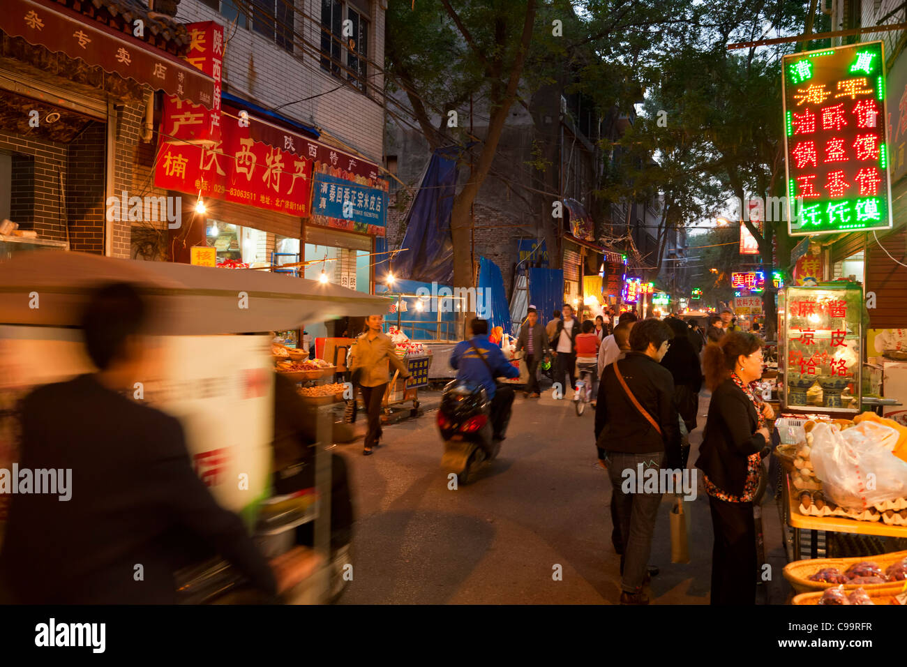 Traditional food stalls and shops, Xian, Shaanxi Province, PRC, People's Republic of China, Asia - Stock Image