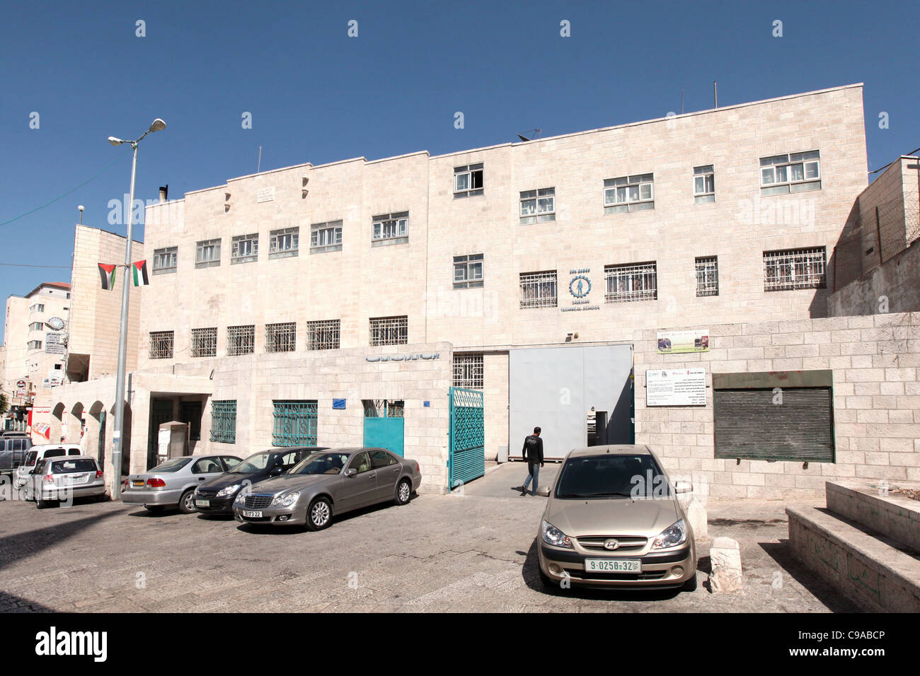 Main Building of the Salesian Technical School Don Bosco in Bethlehem, Palestine - Stock Image
