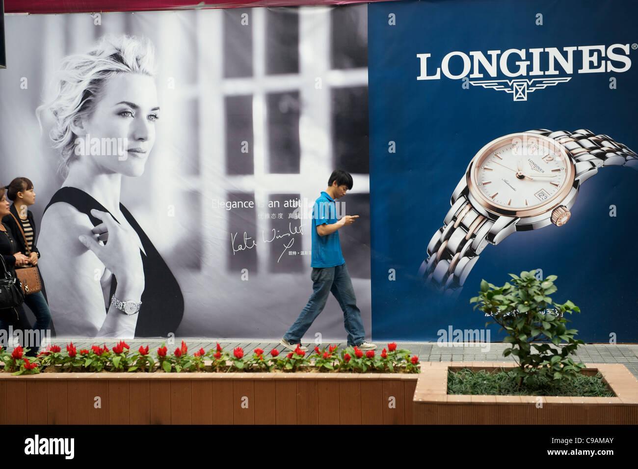 Longines Billboard in Wenzhou, Zhejiang, China. 15-Nov-2011 Stock Photo