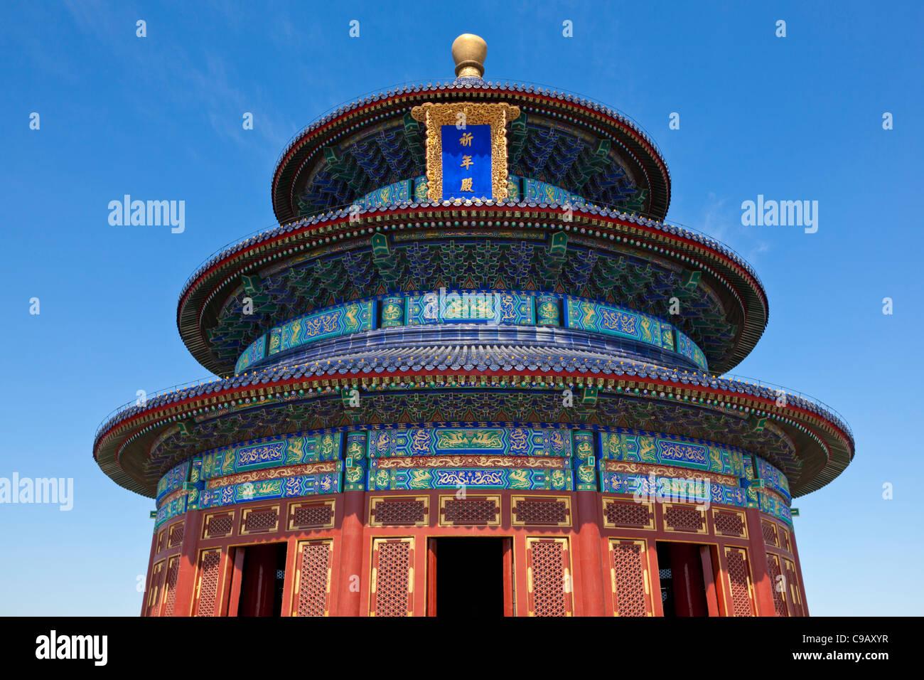 Tian Tan, Temple of Heaven, Qinian Dian temple, Beijing, PRC, People's Republic of China, Asia - Stock Image