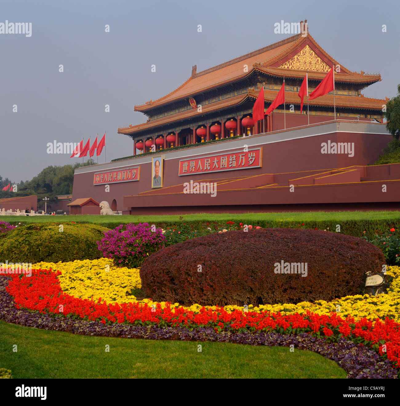 Flower garden at Tiananmen the Gate of Heavenly Peace entrance to Forbidden City Beijing Peoples Republic of China - Stock Image