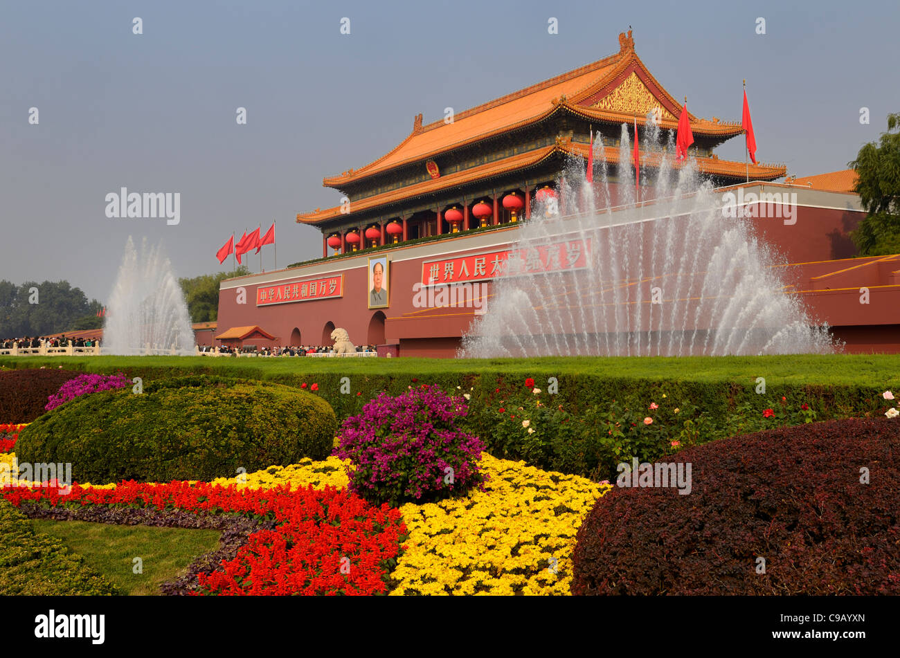 Flower garden and fountains at Tiananmen the Gate of Heavenly Peace Forbidden City Beijing Peoples Republic of China - Stock Image