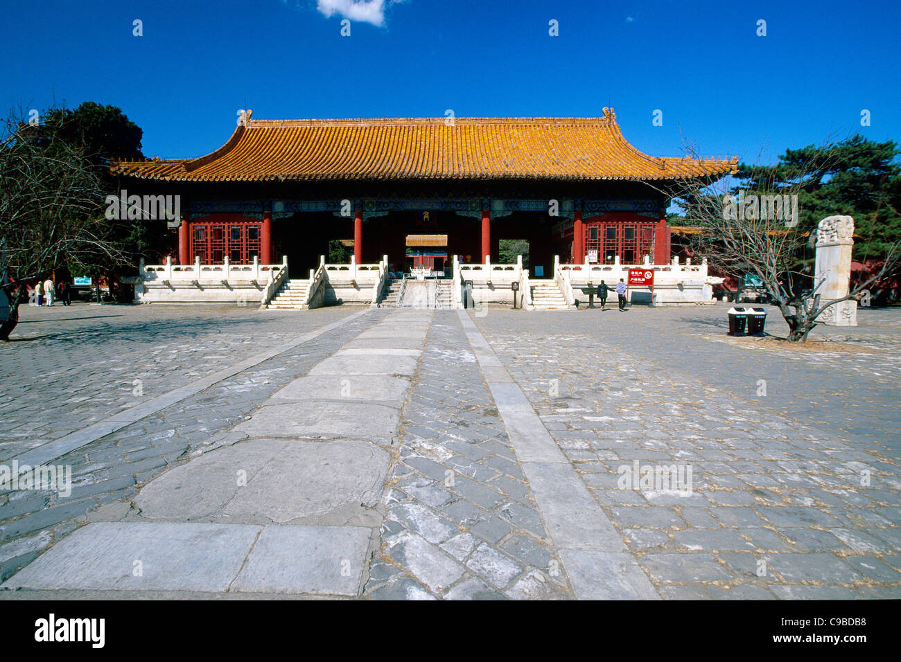 Ling En Gate, Chang Ling, Ming Tombs Complex, China - Stock Image