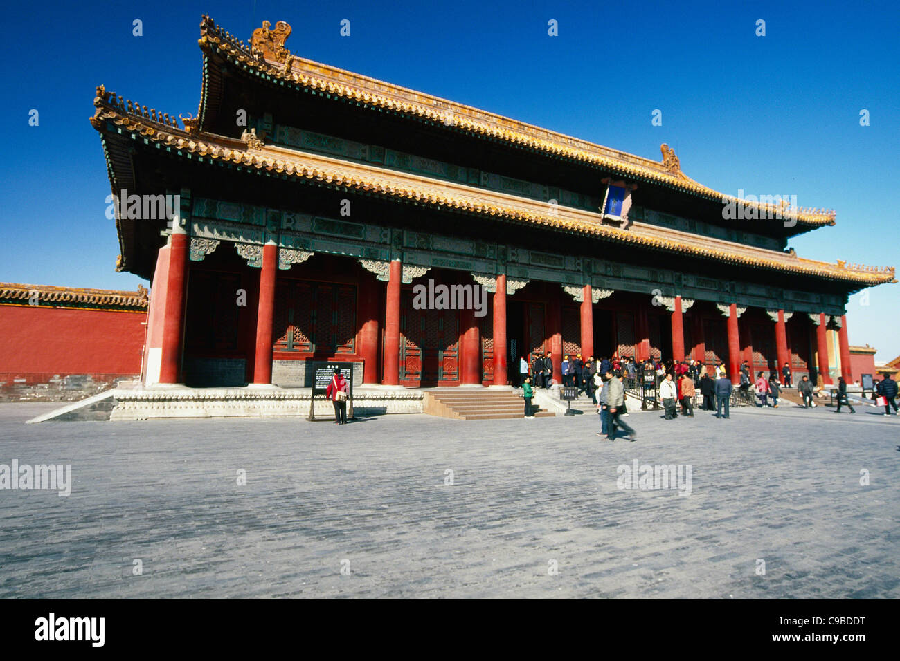 Low Angle View of the Palace of Preserved Harmony, Forbidden City, Beijing, China - Stock Image