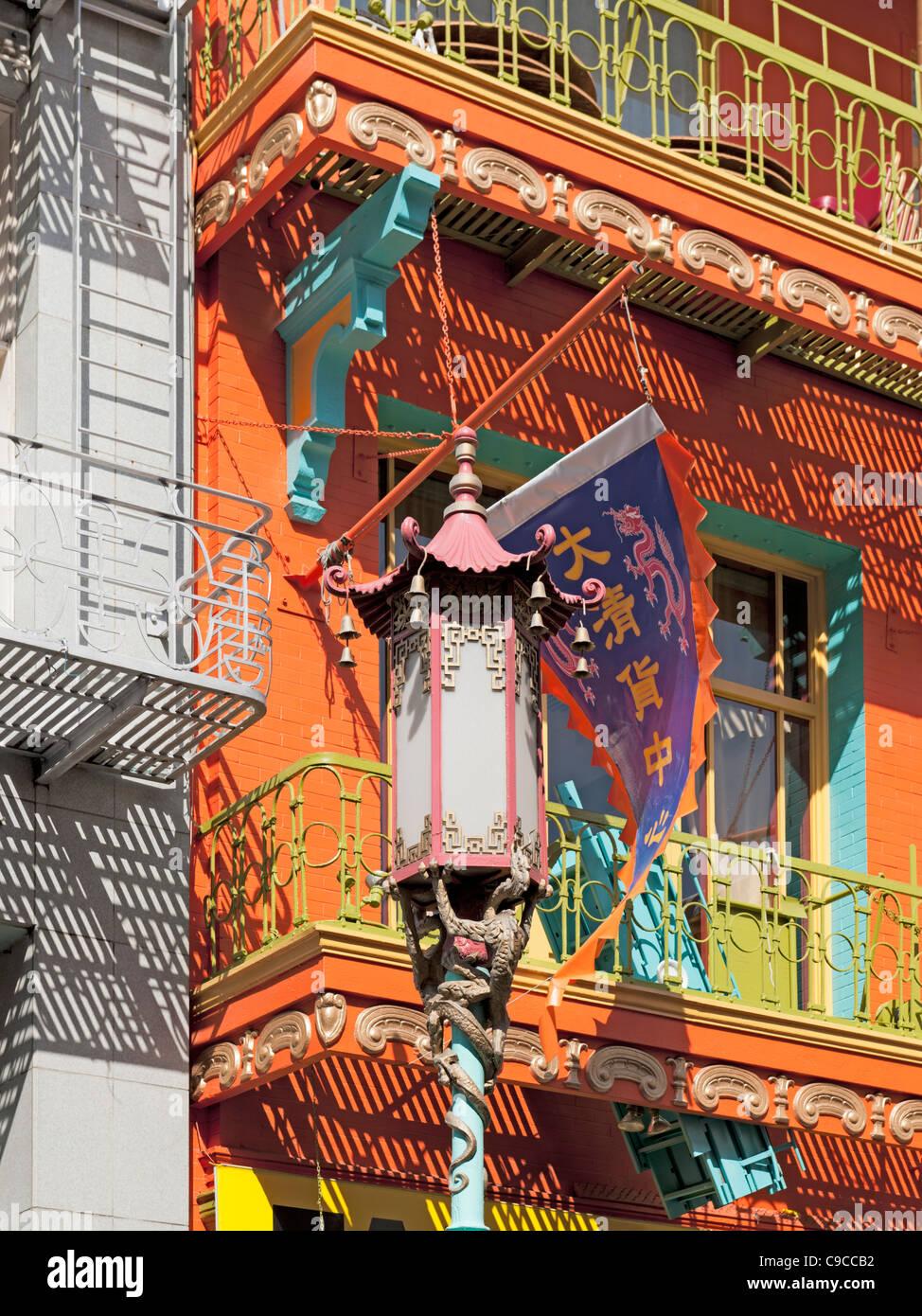 Streetlamp detail Chinatown San Francisco - Stock Image