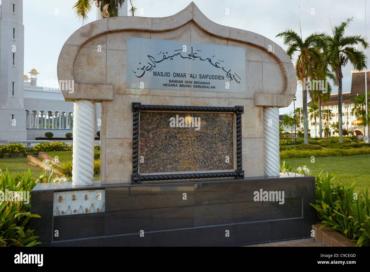 Omar Ali Saifuddien Mosque Plaque, Bandar Seri Begawan, Brunei Darussalam, Borneo, Asia - Stock Image
