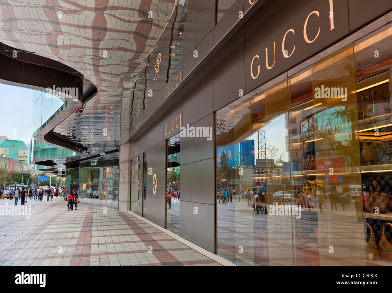 Chinese department store luxury front, Wangfujing street Dajie, Central Beijing, Peoples Republic of China, Asia - Stock Image