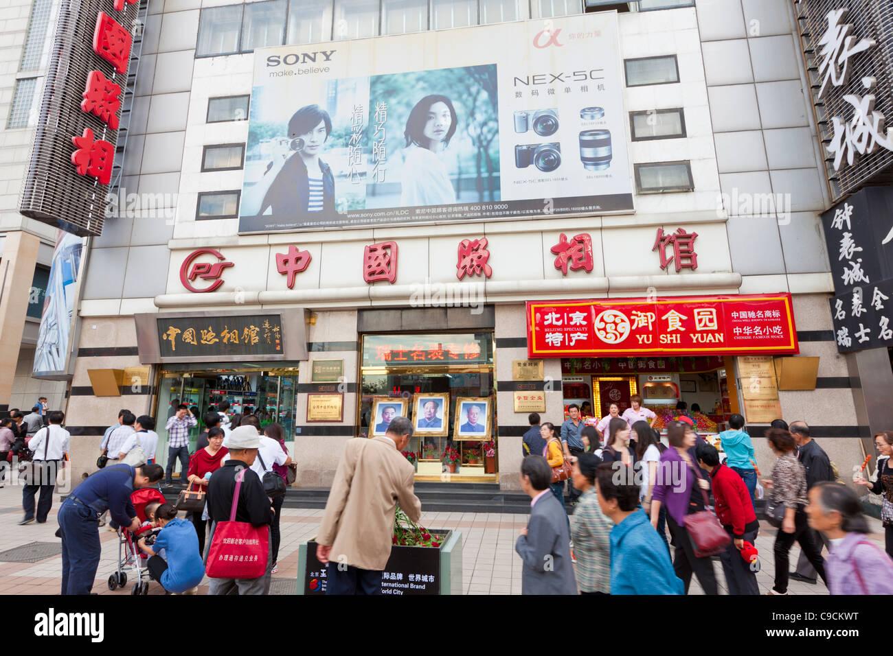 Shoppers and tourists on Wangfujing shopping street Beijing, PRC, People's Republic of China, Asia - Stock Image