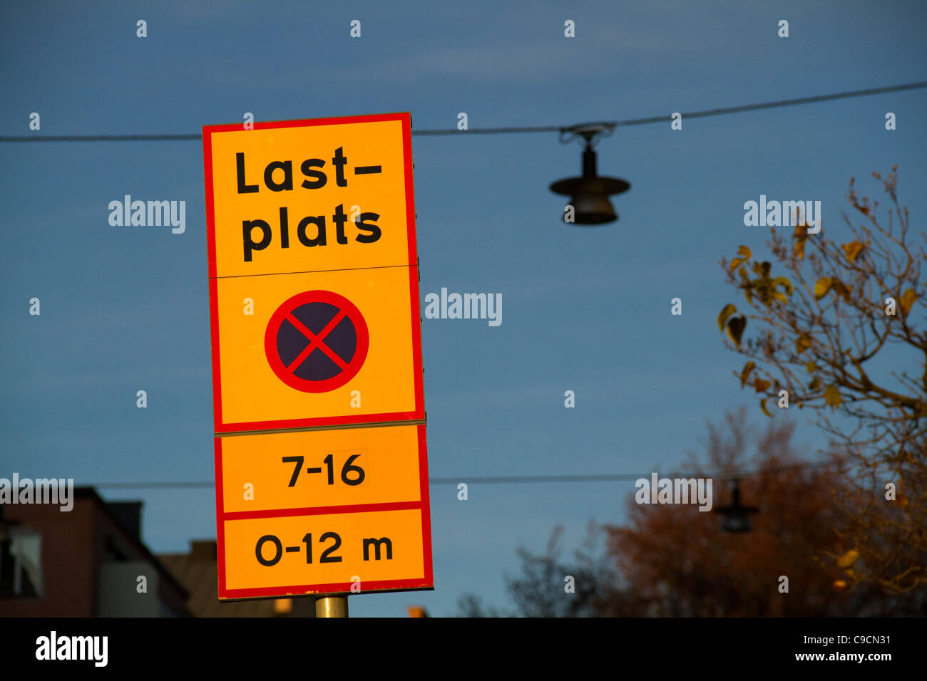 Road sign in Sweden Last plats - Stock Image