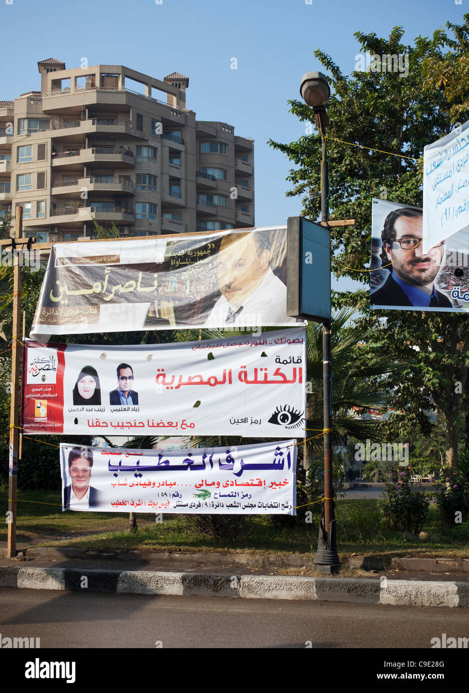 Posters of candidates up on election day 28th November 2011, Cairo, Egypt - Stock Image