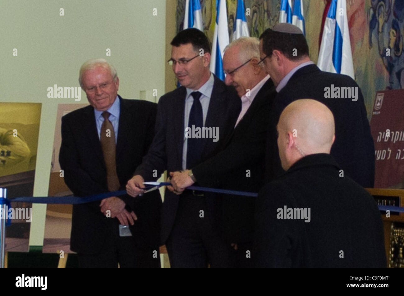 Speaker of the Knesset Reuven Rubi Rivlin and Minister of Education Gideon Saar inaugurate a new visitor center - Stock Image
