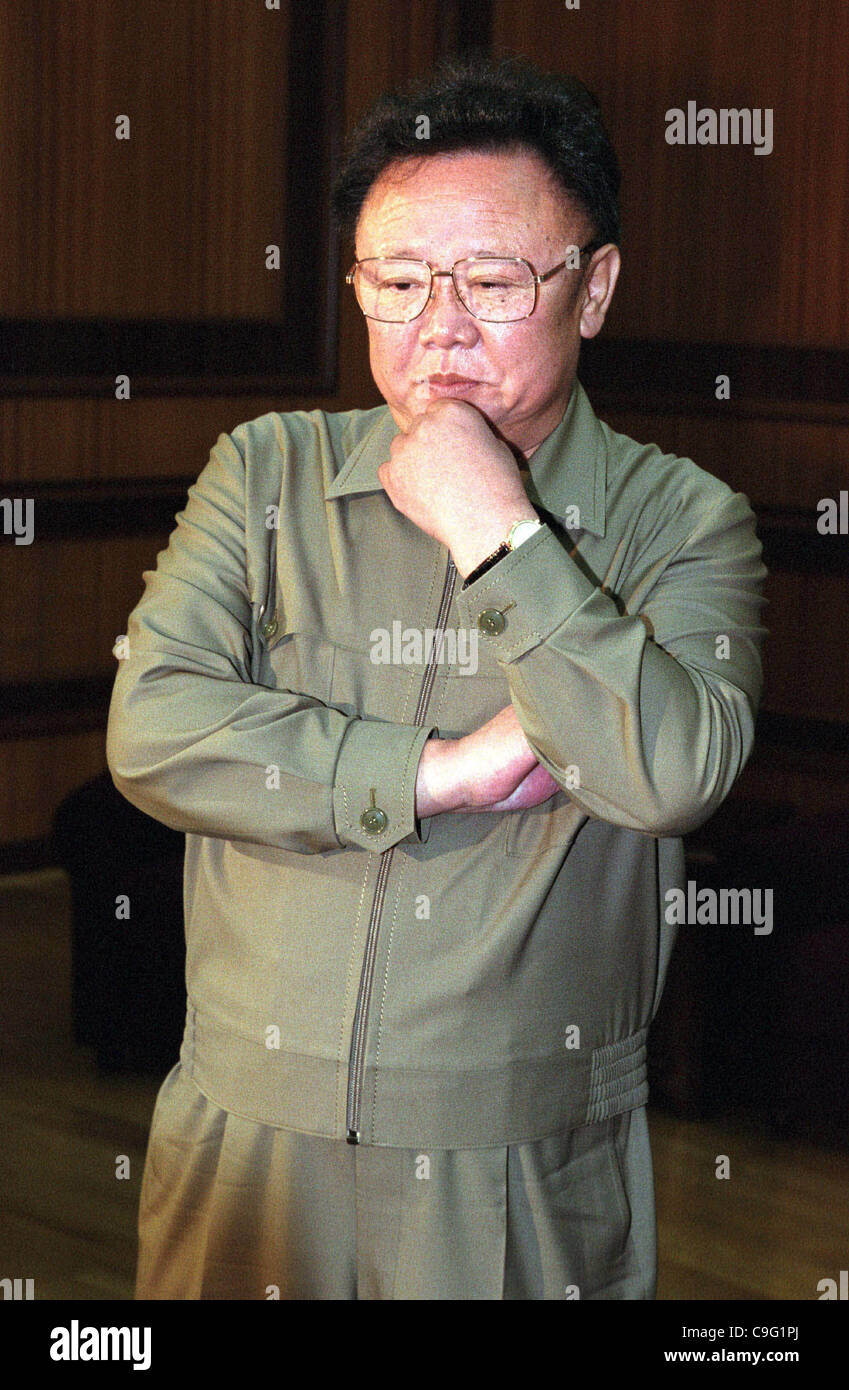 Kim Jong-il, the leader of North Korea, has died at the age of 69 after suffering a heart attack, North Korean state - Stock Image