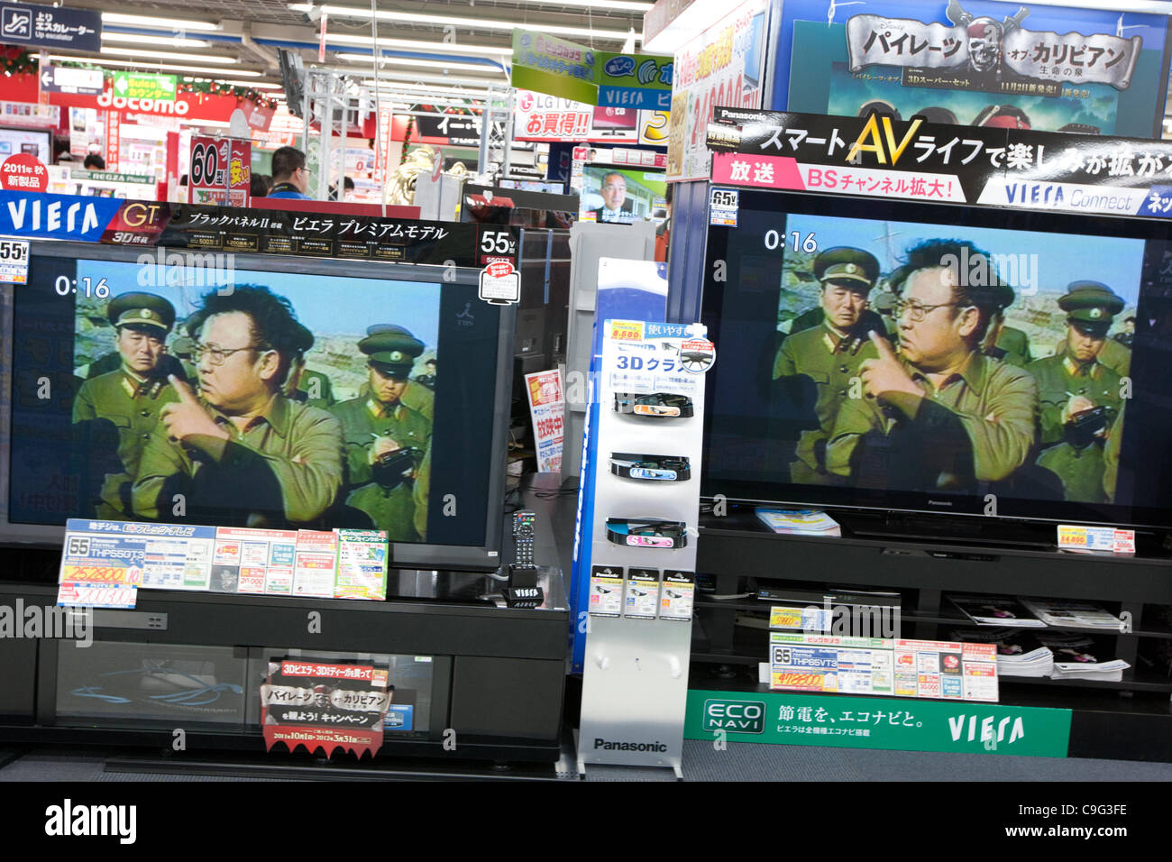 Images of Kim Jong-Il appear on Japanese television in the wake of his death and transition of power to his son - Stock Image