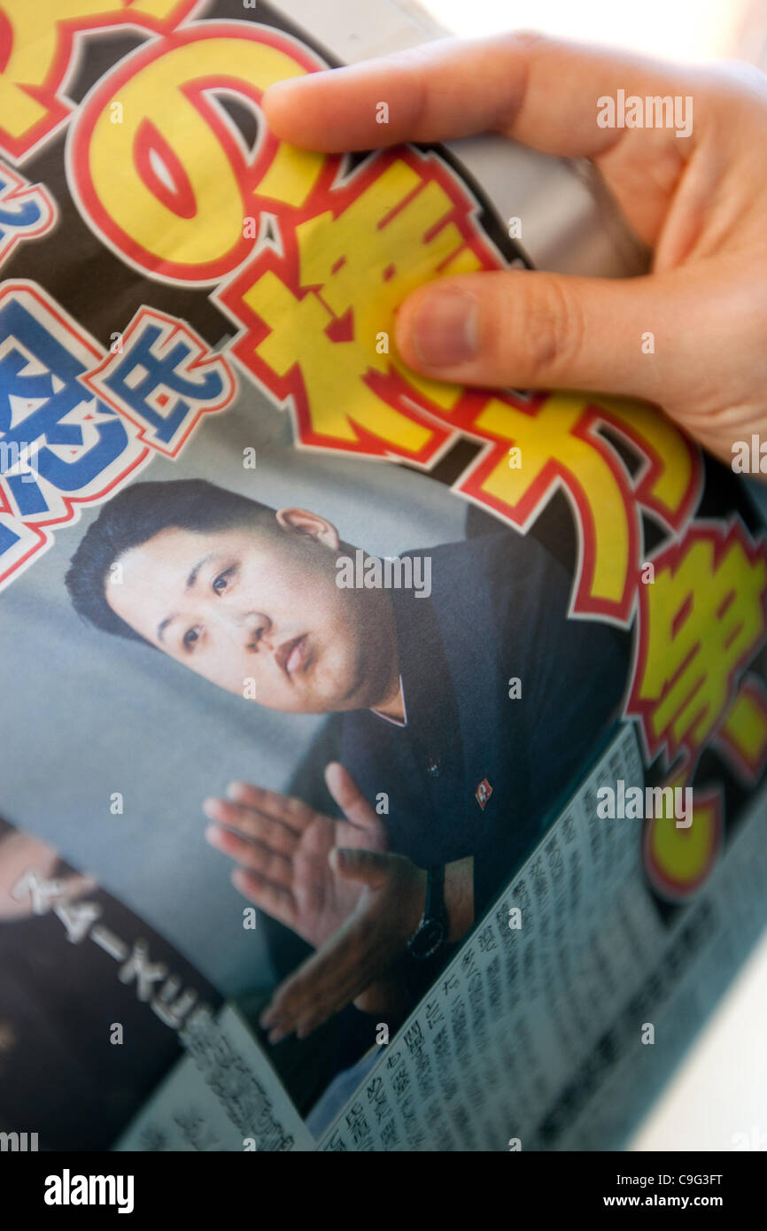 Images of Kim Jong-Un appear in Japanese newspapers, in the wake of the death of his father and North Korean President - Stock Image