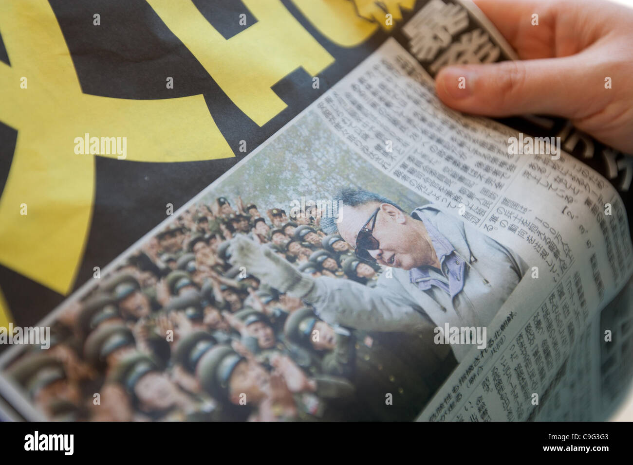 Images of North Korean President Kim Jong-Il appear in Japanese newspapers in the wake of his death and the transition - Stock Image