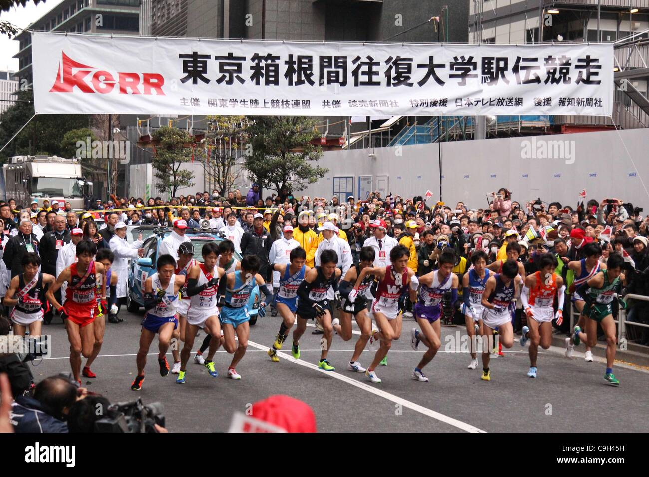 Starting Line, JANUARY 2, 2012 - Athletics : The 88th Hakone Ekiden Race in Kanagawa, Japan. (Photo by YUTAKA/AFLO - Stock Image