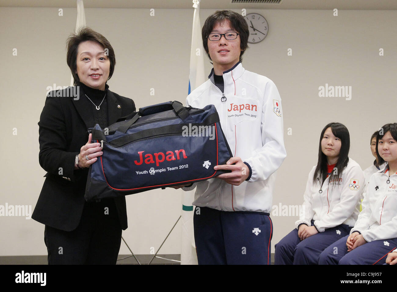 Seiko Hashimoto (JPN), JANUARY 12, 2012 - Youth Olympic : The Japanese team which participated in a TSUBASDA  project - Stock Image