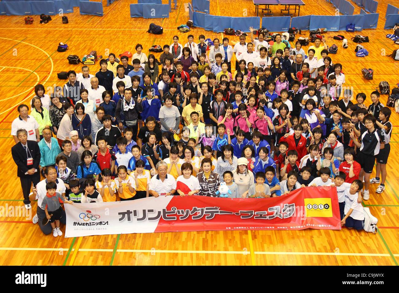 ,  October 10, 2011 :  Olympic day festival in Sendai  at Sendai, Miyagi, Japan.  (Photo by Daiju Kitamura/AFLO - Stock Image