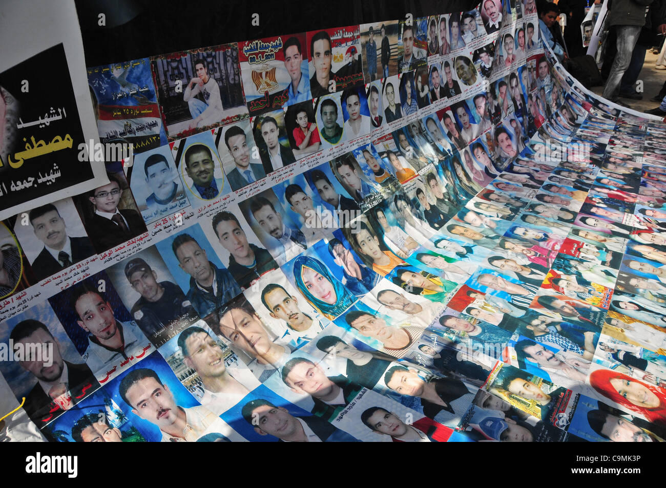 Egypt Uprising ,first anniversary Tahrir square Cairo 25th january 2012, Egypt's Uprising : images of people - Stock Image