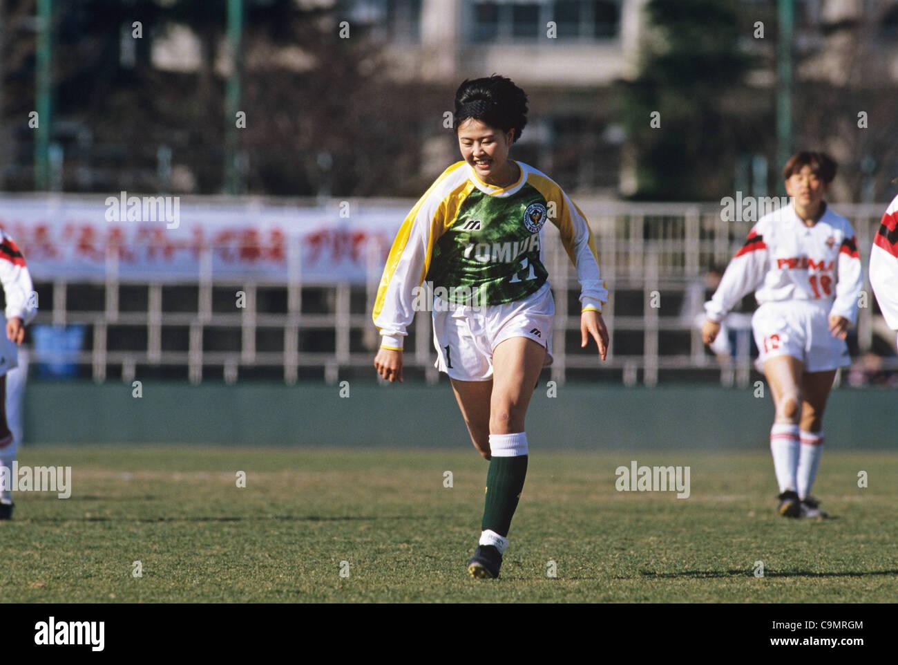 Nami Otake (Beleza), MARCH 27, 1994 - Football / Soccer : 15th All Japan Women's Football Championship final match Stock Photo
