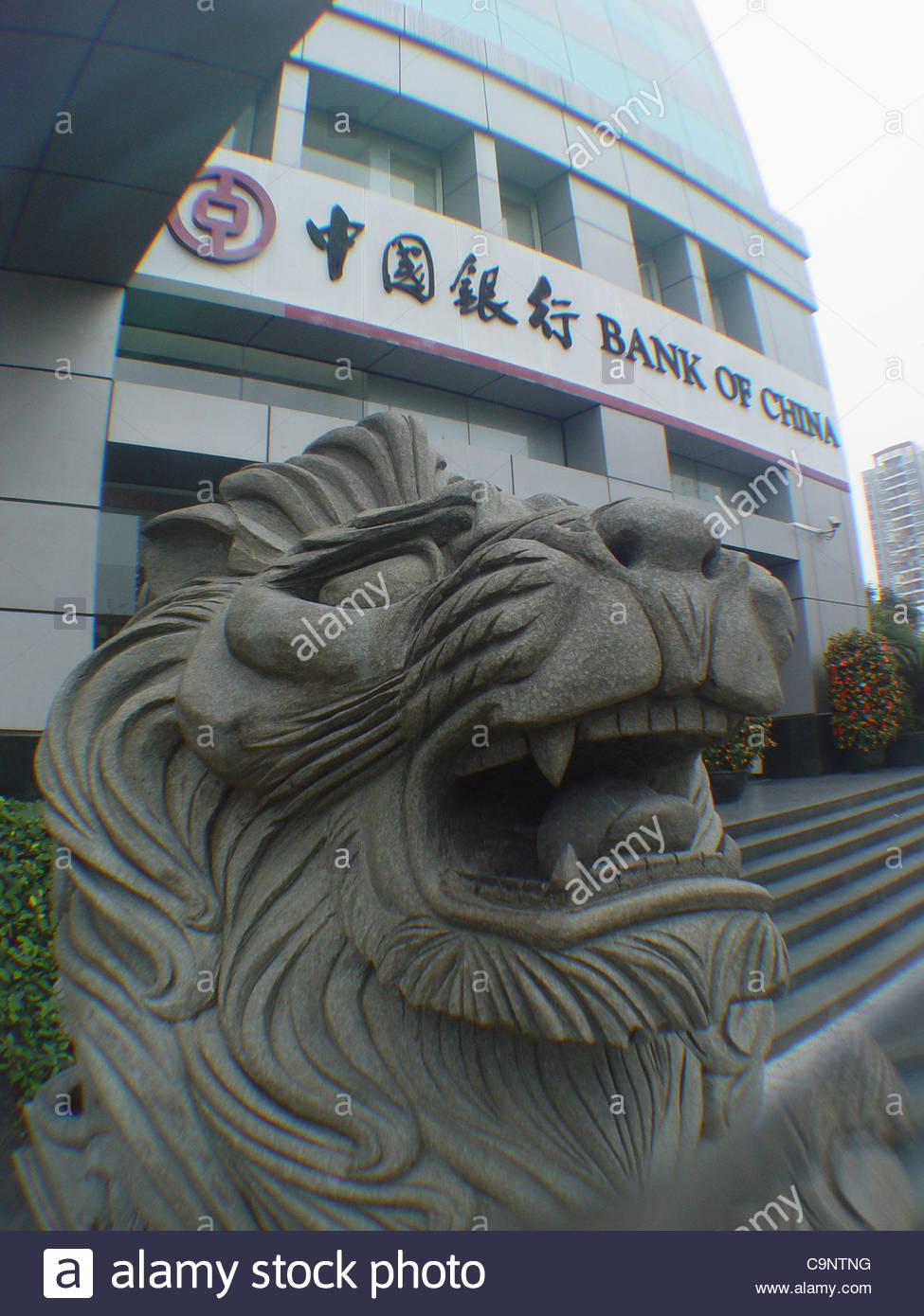According to the publish data from China banking regulatory commission, the total property of banking financial - Stock Image