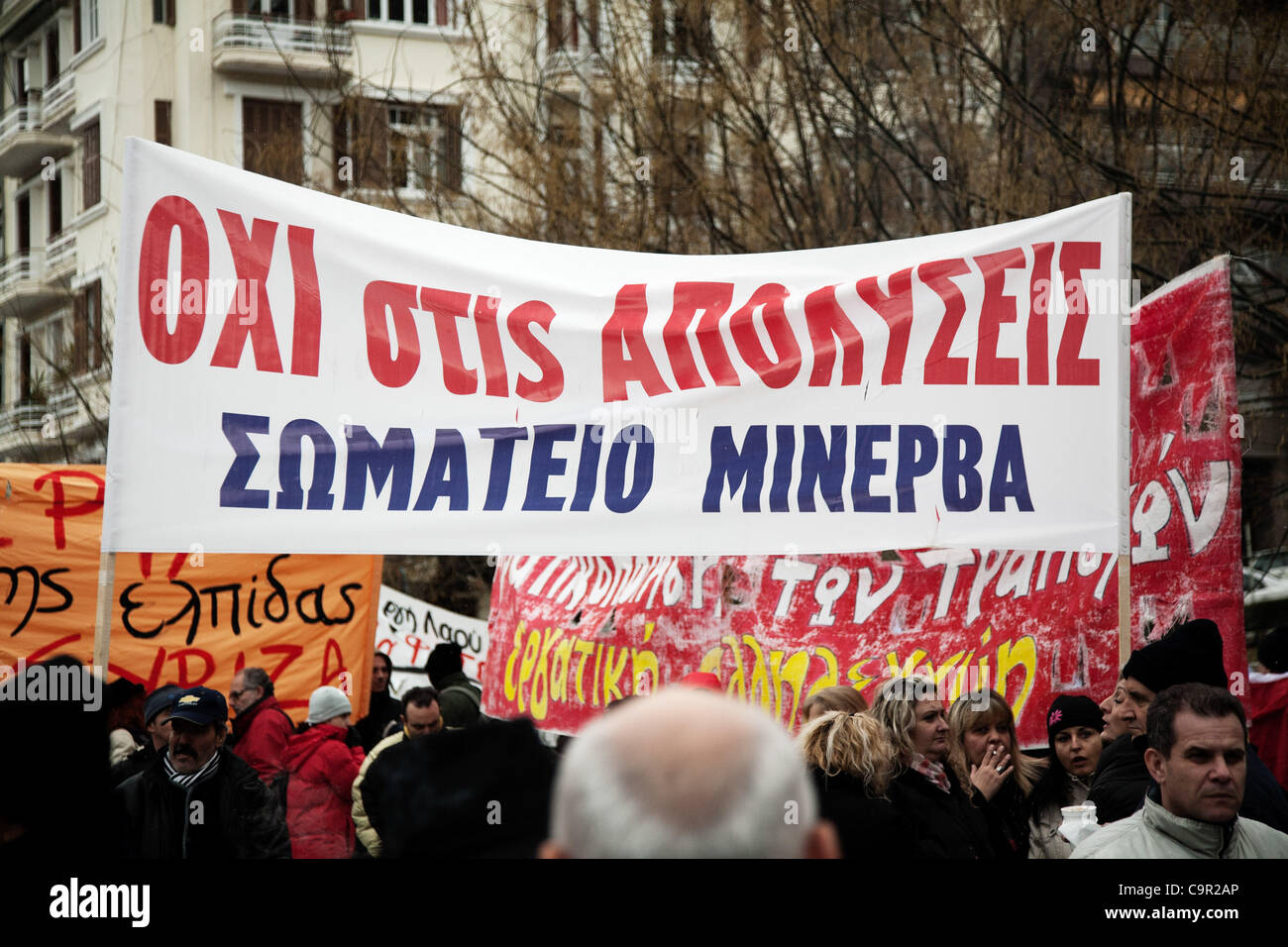 Not on redundancies. 48-hour nationwide strike. Protests in Thessaloniki against the new stringent economic measures. - Stock Image