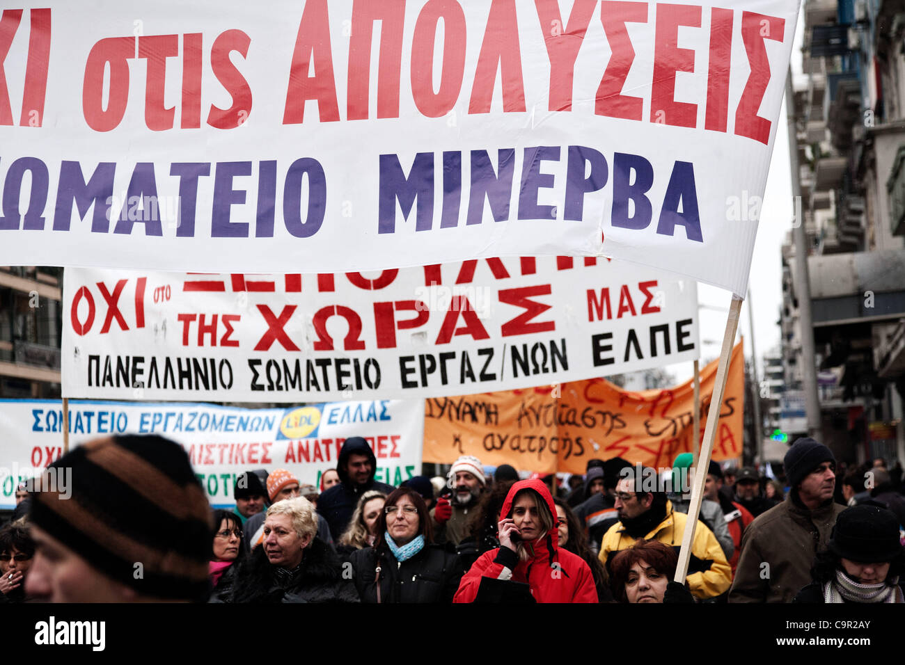 Greek protesters carry a banner against the new austerity measures. 48-hour nationwide strike. Protests in Thessaloniki - Stock Image
