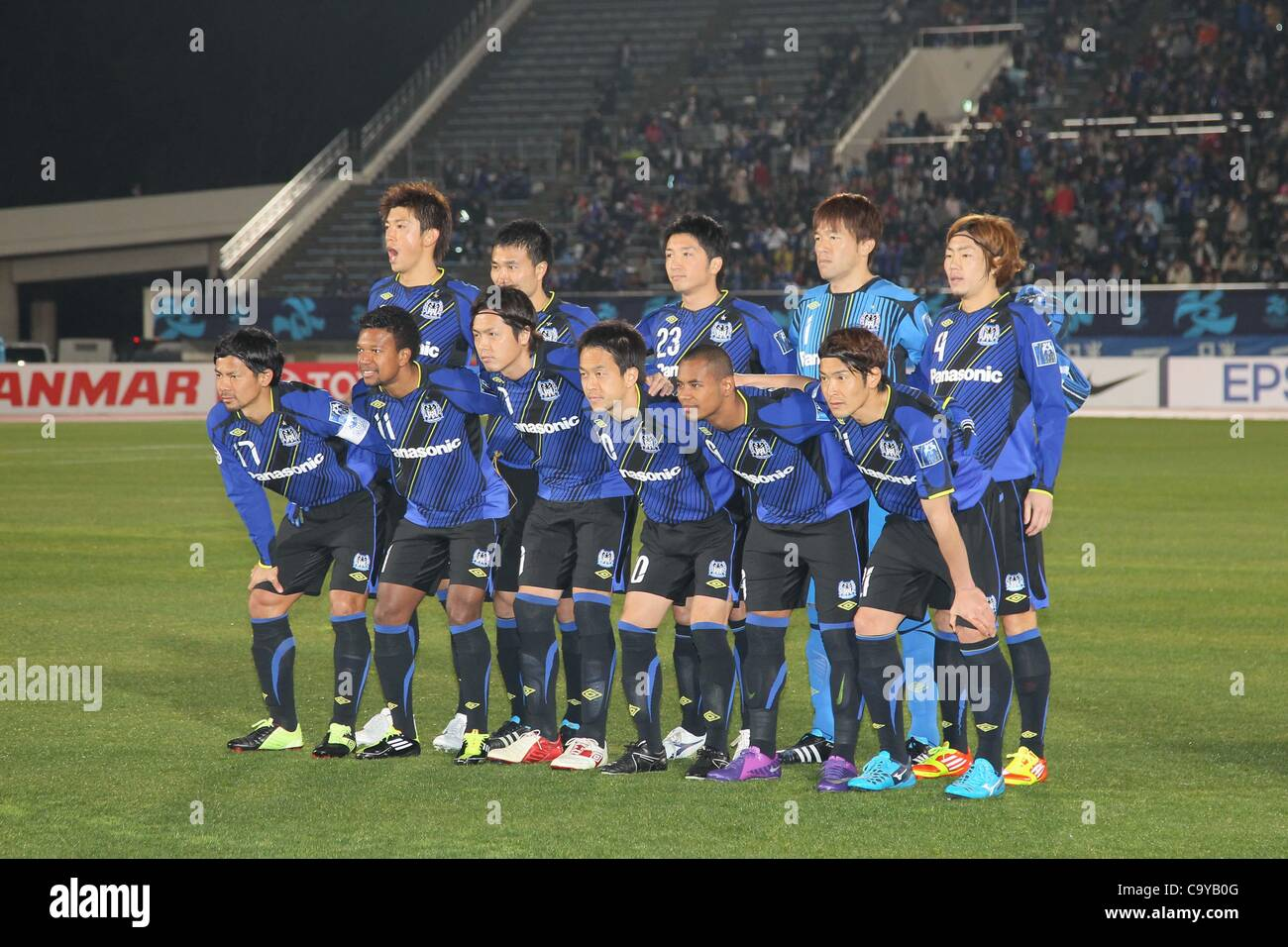 Gamba Osaka Team Group Line Up May 6 2012 Football Afc Stock Photo Alamy