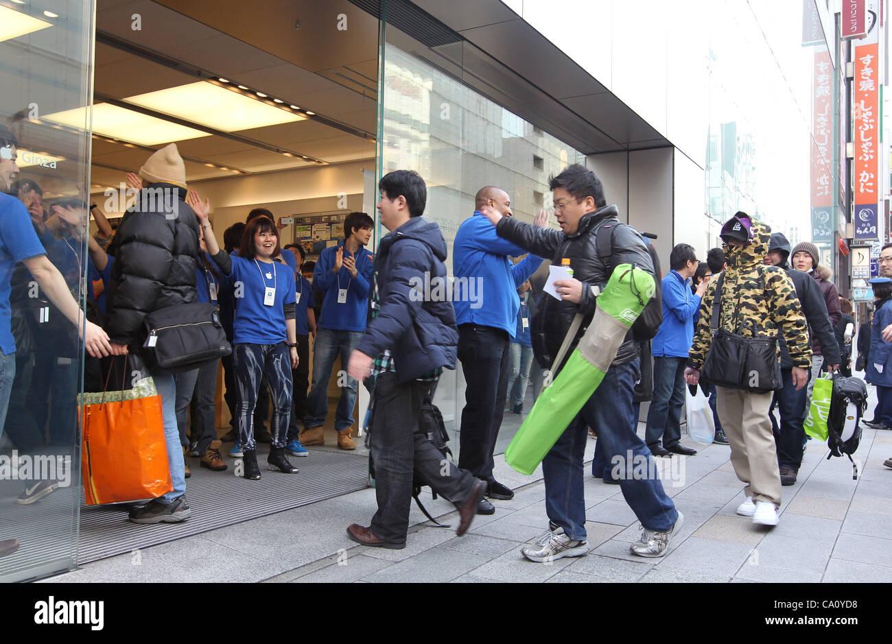 March 16, 2012 - Tokyo, Japan - Customers goes into Apple Ginza