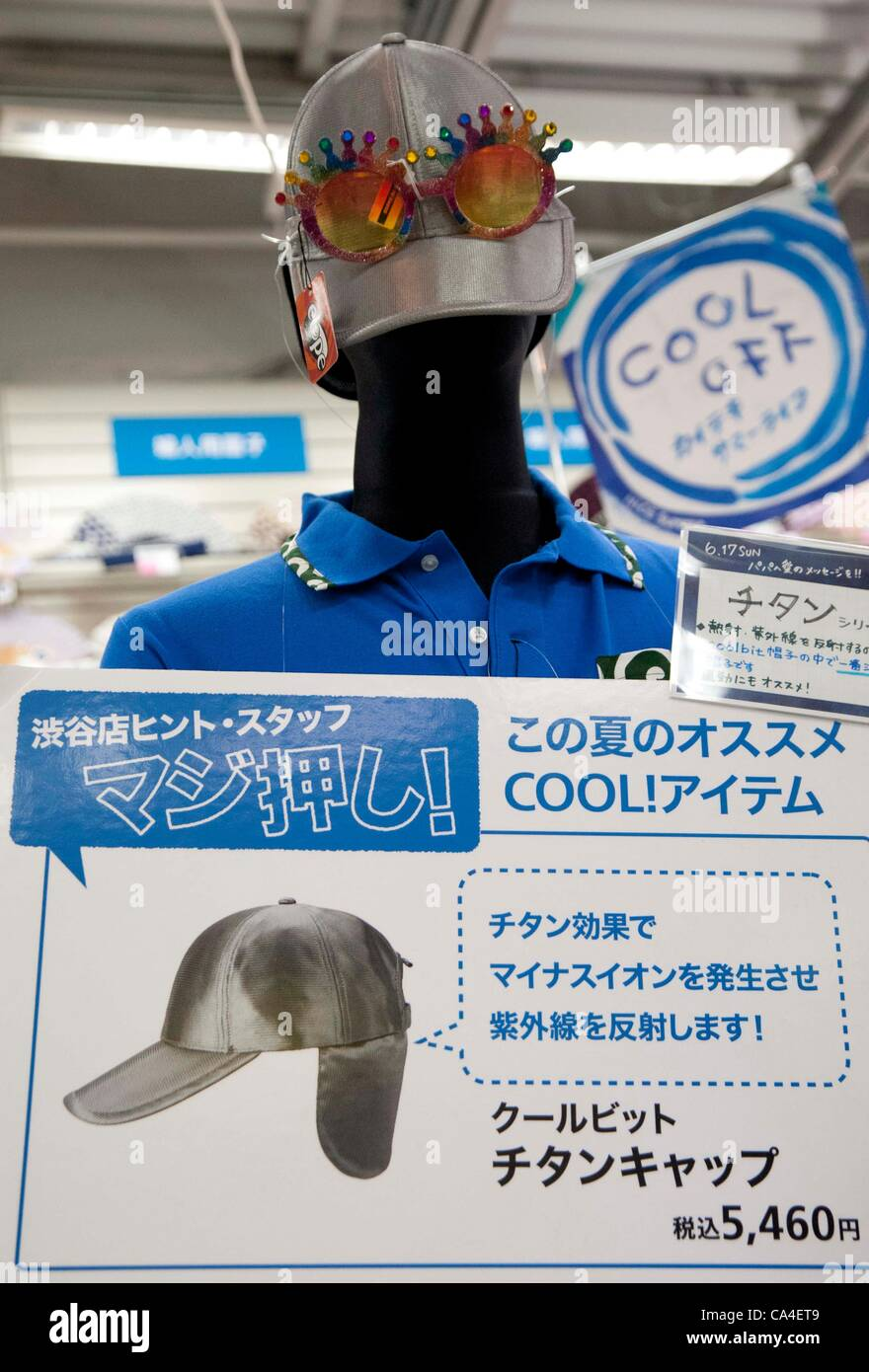 June 6, 2012, Tokyo, Japan – The recommended product of Tokyu Hands Shibuya is 'Titanium Cap', which can - Stock Image