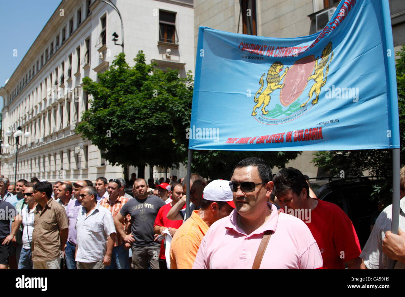 Several hundred employees of correctional facilities in Bulgaria gather in front of the Ministry of Justice in Sofia - Stock Image