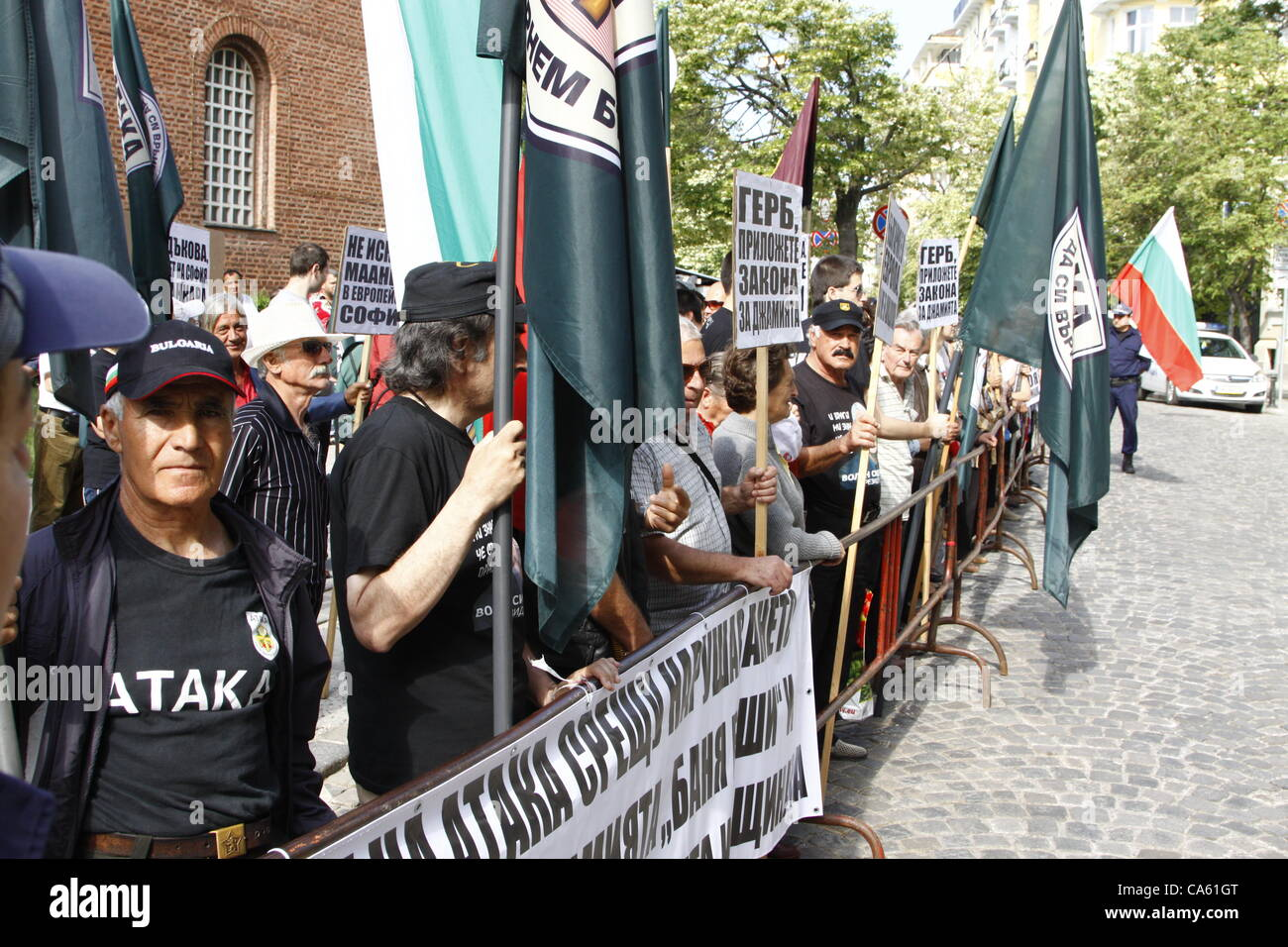 About one hundred supporters of Bulgaria's ultra-right party ATAKA (Attack) rallying against 'too noisy' - Stock Image