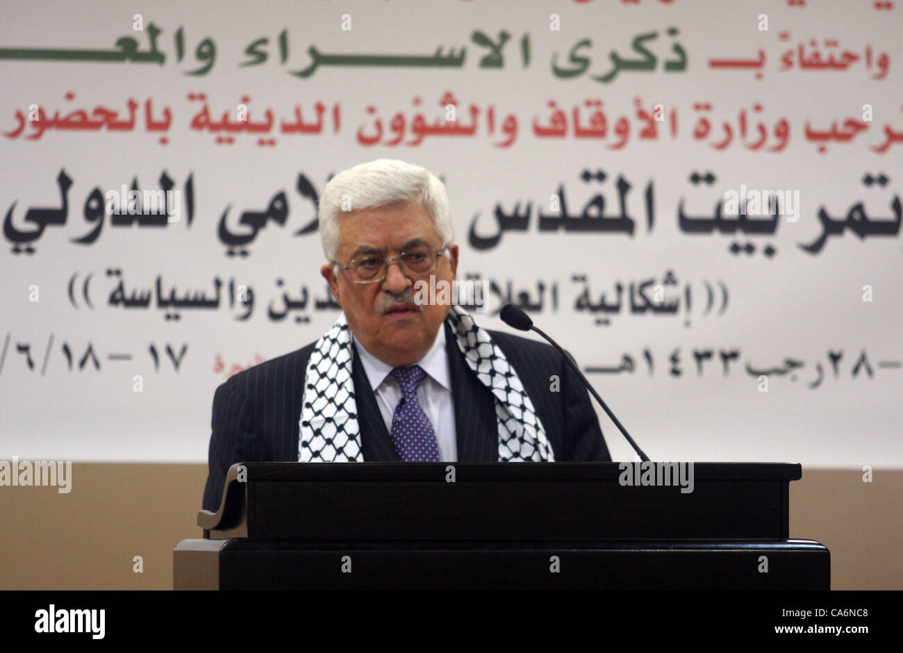 June 18, 2012 - Ramallah, West Bank, Palestinian Territory - Palestinian president Mahmoud Abbas speaks on June - Stock Image