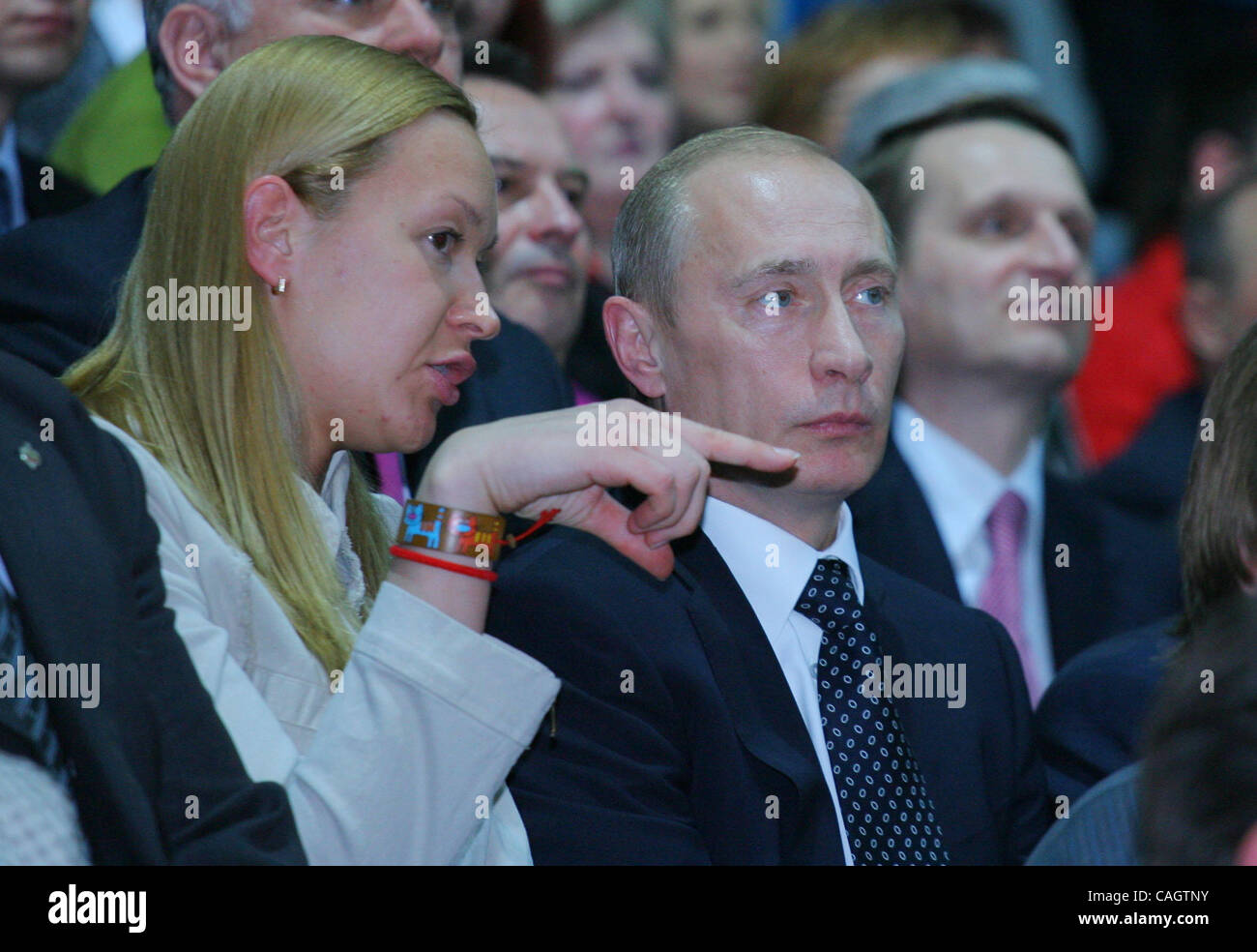 Moscow Russia February 5 Russian President Vladimir Putin Among Stock Photo Alamy