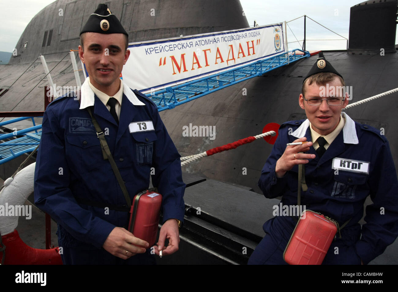 September 5, 2007,Vilyuchinsk, Kamchatka, Russia. Russian President Vladimir Putin (not pictured) visiting Rybachiy - Stock Image