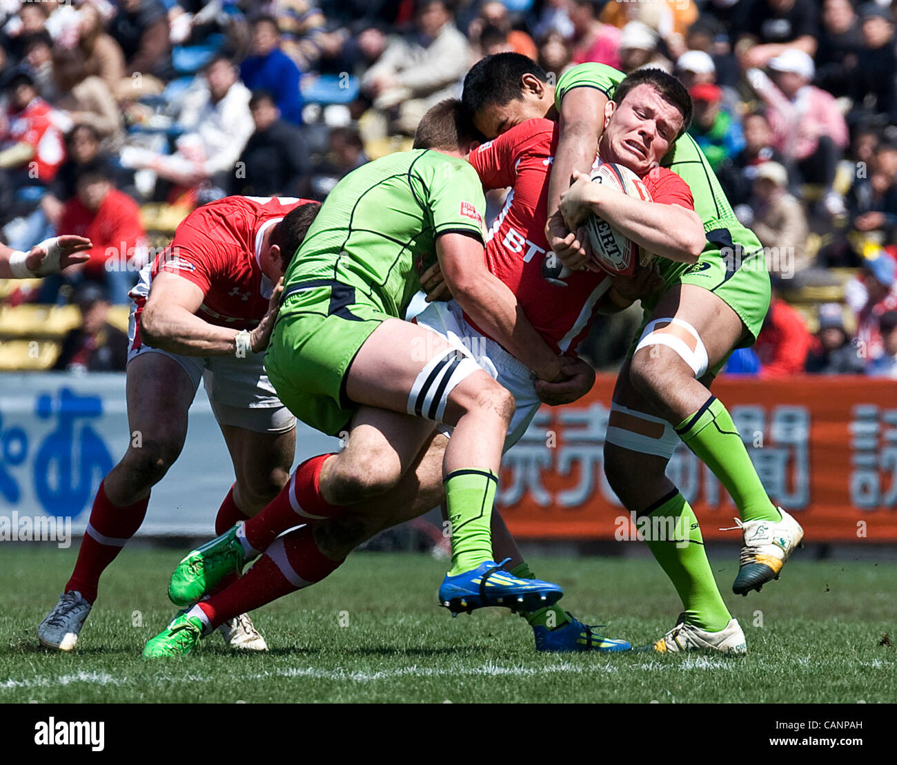 Lighthouse 7s Rugby: New South Wales Australia April Stock Photos & New South