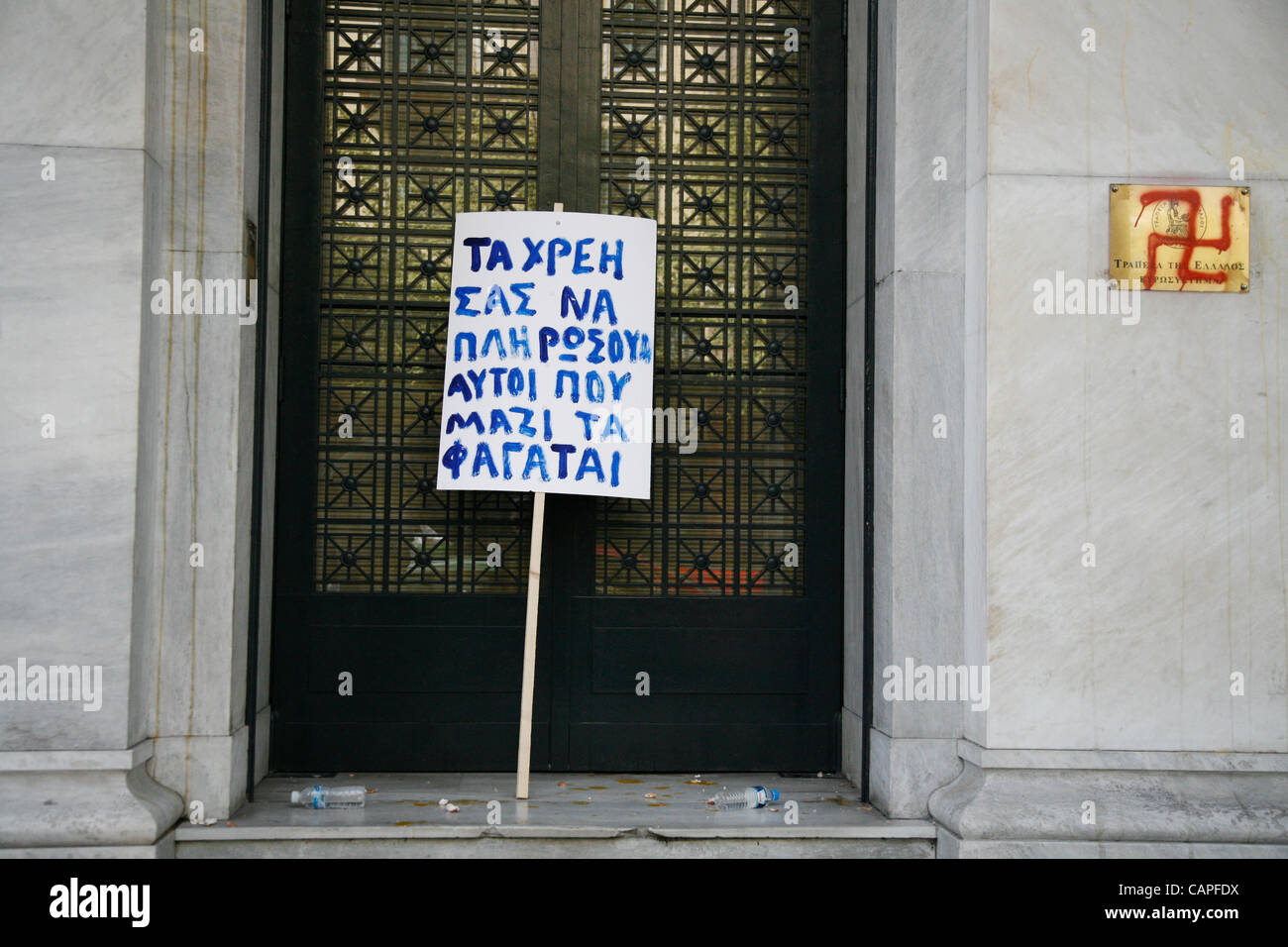 April 6, 2012. Thessaloniki, Greece. Stevedores protested about the reduction of 70% of their reserves at the Bank Stock Photo