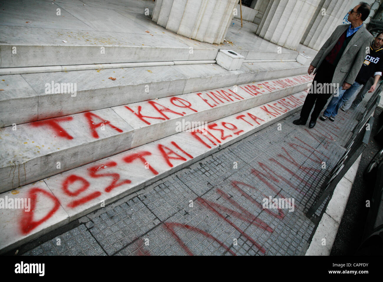 April 6, 2012. Thessaloniki, Greece. Stevedores protested about the reduction of 70% of their reserves at the Bank - Stock Image