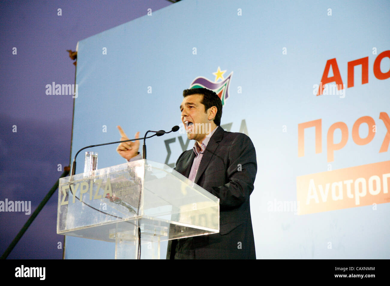 Coalition of the Radical Left (SYRIZA) leader Alexis Tsipras delivers a pre-election speech to supporters at Aristotle's - Stock Image