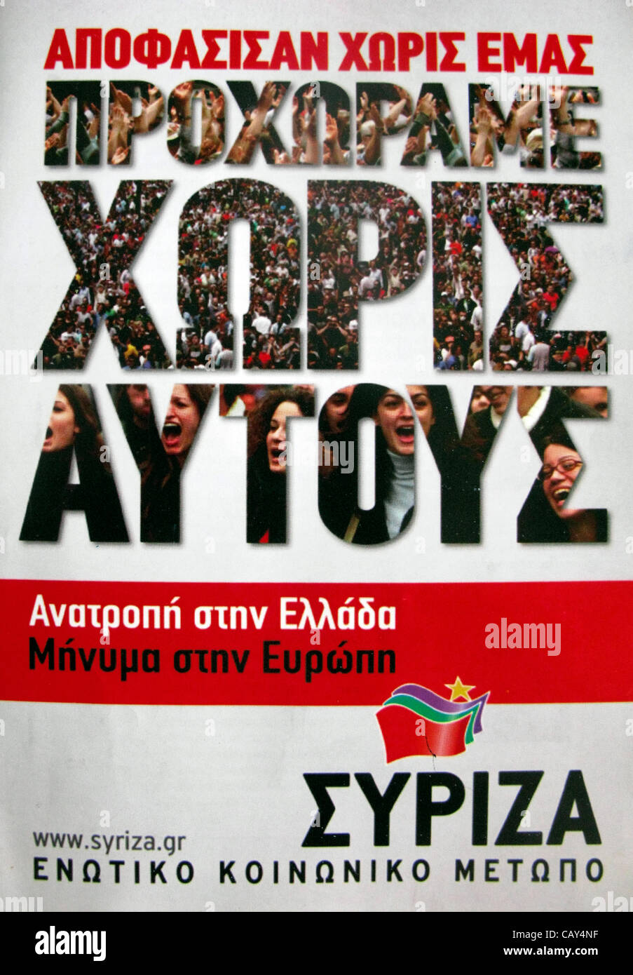 Greek Elections 2012. Political Leaflet for the Radical Left Syriza Party - Stock Image