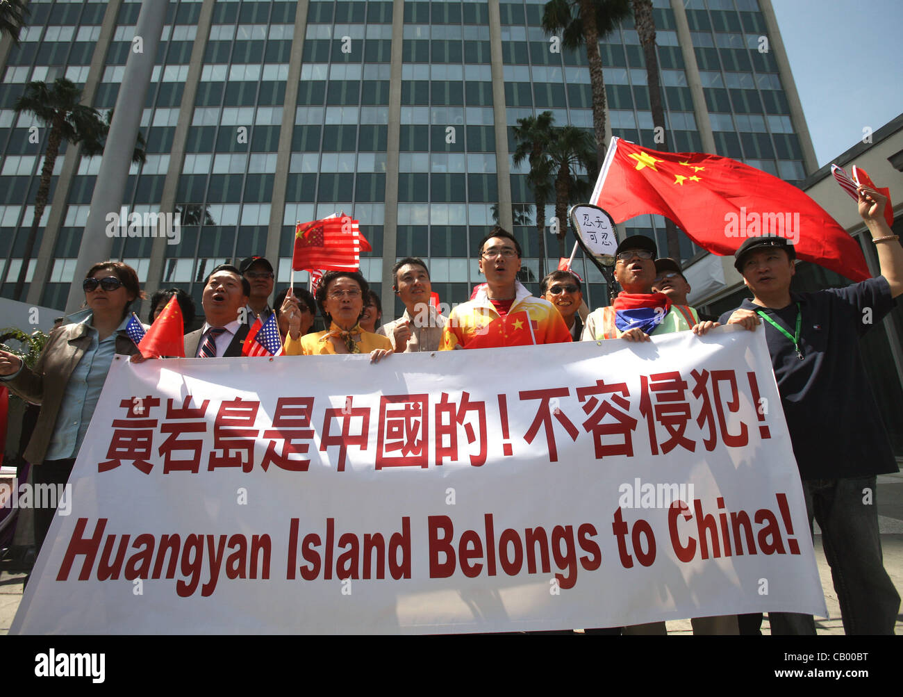 May 11, 2012 - Los Angeles, California, U.S. - A Group of Chinese take part in a demonstration in front of the Philippines - Stock Image