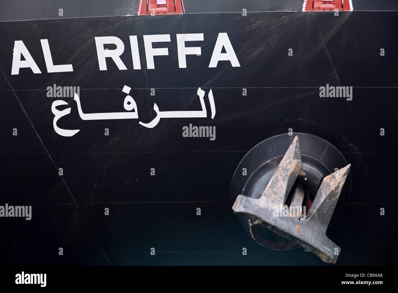 The brandnew container vessel Al Riffa (from arabian company