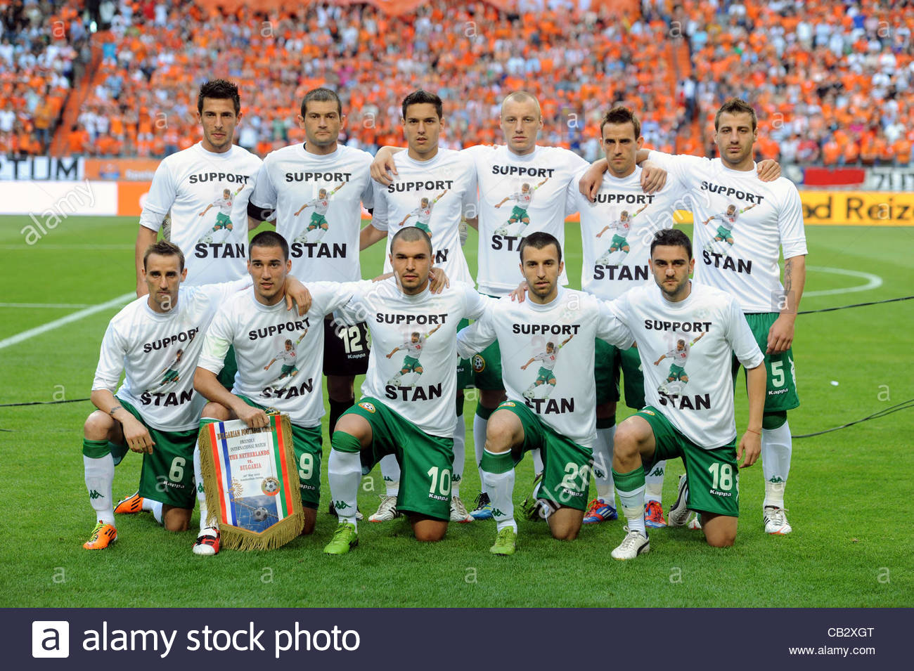 International Friendly The Netherlands vs Bulgaria 26th May 2012. The Dutch loose 1-2  to a last minute goal by - Stock Image