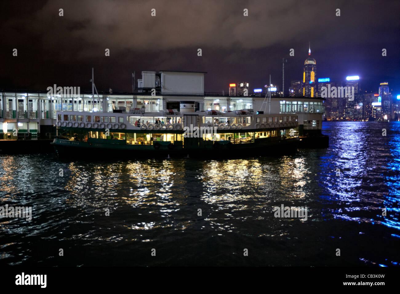 star ferry tsim sha tsui terminal kowloon hong kong hksar china - Stock Image